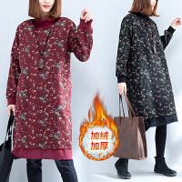大码女装连衣裙秋冬装新款打底裙子保暖加绒加厚胖mm遮肚上衣显瘦