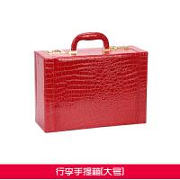 结婚红色密码手提箱子婚礼新娘化妆箱嫁妆箱婚庆用品行李箱陪嫁箱