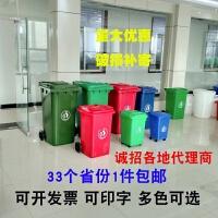 环卫塑料户外室外加厚大码垃圾桶大号垃圾箱工业带盖带轮分类果皮