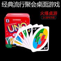UNO牌加厚铜版纸优诺牌UNO纸牌PVC塑料乌诺牌桌游卡牌带惩罚