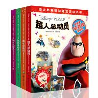 迪士尼绘本故事书益智游戏宝贝成长书超人总动员 玩具总动员 赛车总动员图画书绘本3-6岁儿童贴纸涂色书逻辑思维训练益智游