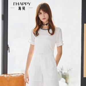 海贝2018夏装新款女上衣 撞色圆领白色休闲百搭套头镂空短袖T恤