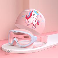 儿童泳镜防水防雾高清大框游泳眼镜男童女童专业潜水镜泳帽套装备kb6