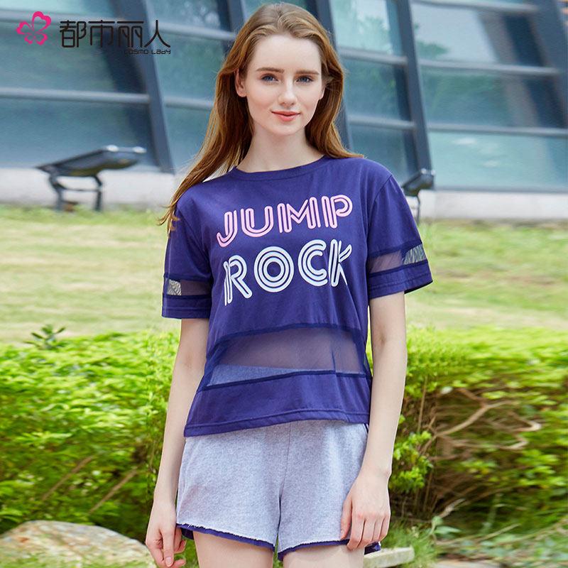 【限时抢购】【都市丽人】睡衣女生可爱甜美商场同款舒适透气时尚家居服LH7209