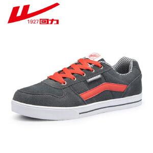 回力男鞋经典款帆布鞋休闲鞋男板鞋韩版学生运动鞋子潮流男低帮鞋