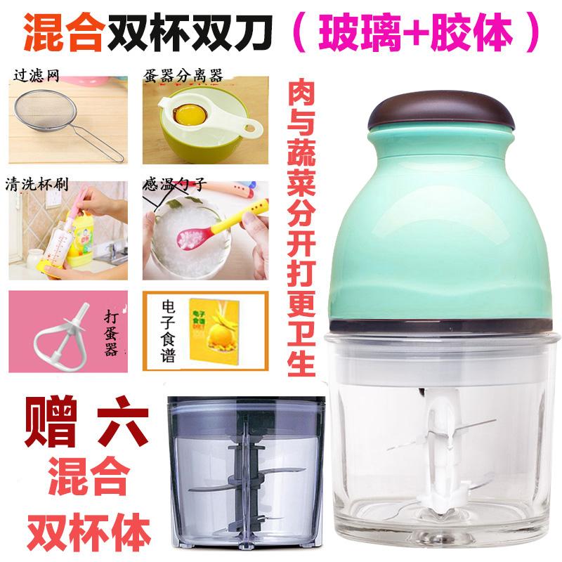 婴儿辅食料理机宝宝辅食机多功能迷你电动果泥研磨器打泥机搅拌机