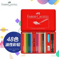 德国辉柏嘉48色油性彩铅 油性彩色铅笔 美术绘画 红铁盒