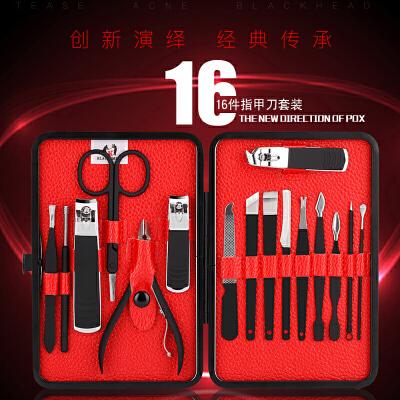 16件指甲刀套装德国大号不锈钢修指甲工具家用指甲剪指甲钳去死皮  i1p