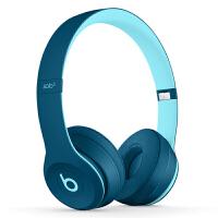 【当当自营】Beats Solo3 Wireless 头戴式 蓝牙无线耳机 手机耳机 游戏耳机 - Pop 水蓝 MR