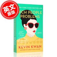 现货 有钱人的问题 英文原版 Rich People Problems 富人的问题 摘金奇缘 Crazy Rich A