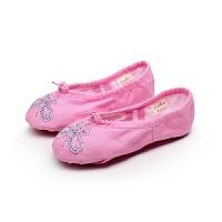幼儿童舞蹈鞋软底猫爪鞋芭蕾舞鞋女童跳舞鞋帆布练功鞋瑜伽鞋 粉红色 彩蝶