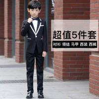 男童小西服修身韩版 2017儿童西装礼服男套装 花童礼服男童装西装