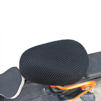 电动车坐垫套自行车套防晒防水座垫套隔热透气电瓶车座套四季通用