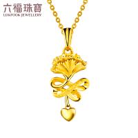 六福珠宝足金康乃馨黄金项链吊坠 GAG70003