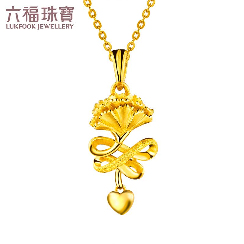 六福珠宝足金康乃馨黄金项链吊坠  GAG70003支持使用礼品卡