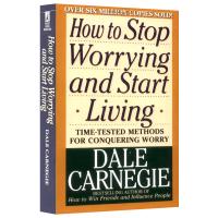 戴尔卡耐基 人性的优点 英文原版 How to Stop Worrying and Start Living 成功励志