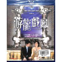 游龙戏凤-蓝光影碟DVD( 货号:22661000030)