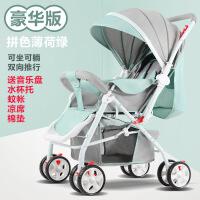 【支持礼品卡】婴儿推车可坐可躺双向超轻便携折叠伞车BB夏季四轮宝宝儿童手推车1nr