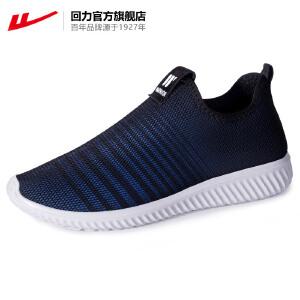 回力网鞋男夏季休闲低帮跑步鞋透气网面鞋男鞋一脚蹬懒人鞋潮鞋子