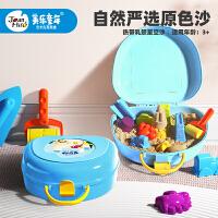 JoanMiro 美乐太空玩具沙子星空沙套装超轻粘土沙火星彩沙泥儿童安全