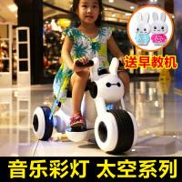 儿童电动车可坐人宝宝童车电瓶车玩具车摩托车三轮太空车