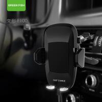 华为车载无线充电器 苹果手机通用 QI快速 无线快充车载支架 变形F100(黑色)-中性