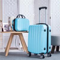 可爱密码箱20寸行李箱26寸学生拉杆箱女韩版24寸小清新旅行箱