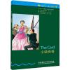 书虫・牛津英汉双语读物:小镇传奇(3级下 适合初三、高一年级)