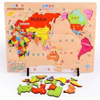 大号立体磁性中国地图拼图地理政区世界地形儿童早教木质玩具 激光雕刻磁性大号世界拼图 立体高品质款