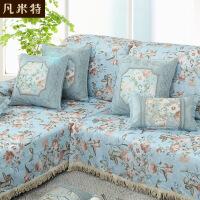 沙发布全盖沙发套全包沙发罩沙发床套笠欧式四季老式皮沙发巾盖布gys定制
