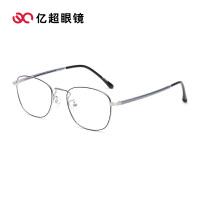 亿超 近视眼镜框男女款休闲百搭新潮合金+钨碳圆框光学镜架可配镜FB3013