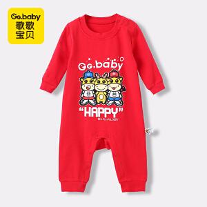【99选4】歌歌宝贝婴儿连体衣长袖爬服宝宝婴幼儿0-1-2岁哈衣春秋季衣服
