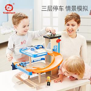 特宝儿 旋转停车场 儿童玩具男孩轨道车汽车套装组合早教益智玩具生日礼物