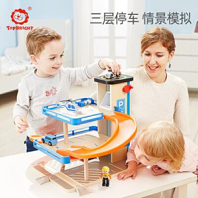 特宝儿 旋转停车场儿童玩具男孩轨道车汽车套装组合早教益智玩具生日礼物1-2-3岁150154