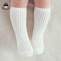 婴儿袜子新生儿网眼袜薄款长筒袜宝宝袜子春夏