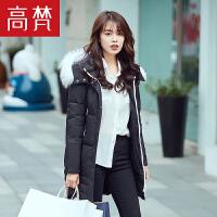 【618大促-每满100减50】高梵2017新款时尚毛领羽绒服女中长款韩国 韩版撞色冬装加厚外套