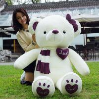 创意玩偶生日礼物定制款公仔熊毛绒玩具布娃娃抱抱熊送女生