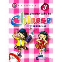 新华书店正版 说说唱唱学汉语3 1书+1CD