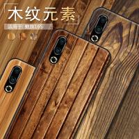 魅族16S手机壳硅胶软壳16s保护套防摔M971Q个性仿木纹meizu16s套
