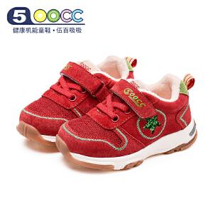 500cc宝宝机能鞋2017冬新款男童婴儿鞋保暖儿童鞋防滑软底学步鞋