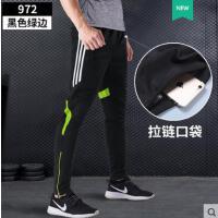 运动长裤男户外新品薄款健身裤速干休闲透气跑步收口足球训练空调裤子男