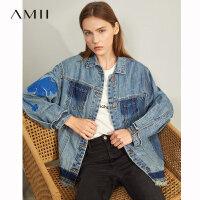 【到手价:258元】Amii极简流行百搭休闲牛仔外套女2019秋季新款宽松复古绣花夹克潮