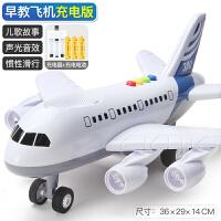儿童玩具飞机男孩宝宝超大号仿真客机模型A380音乐耐摔惯性玩具车