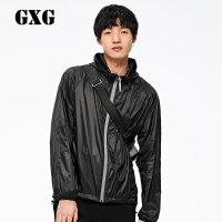 GXG&yatlas联名款 2017冬装 男士运动夹克外套174821912