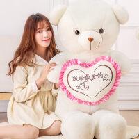 泰迪熊毛绒玩具大熊可爱公仔熊猫洋布偶娃娃女孩抱抱熊礼物送女友