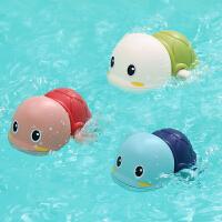 宝宝洗澡玩具儿童男孩女孩玩具抖音款沐浴玩具婴儿游泳戏水小乌龟