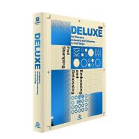 【善本十周年】 Deluxe 印刷工艺――烫金与凹凸 官方正版