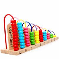 儿童玩具1-2周岁男宝宝玩具1-3岁小男孩子礼物男童0男生一到4