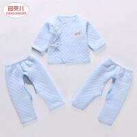初生儿保暖内衣套装0-3个月加厚宝宝和尚服秋冬季款
