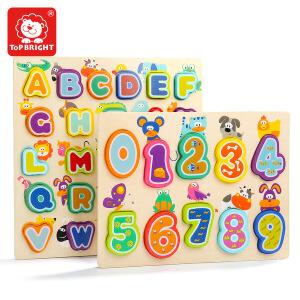 【跨店2件5折】特宝儿 早教婴幼儿动物字母数字拼图2-3岁数字拼音拼图3 6岁玩具益智早教学前识字儿童拼图玩具